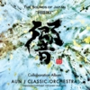 AUN J-CLASSIC_響 〜THE SOUNDS OF JAPAN〜.jpg
